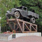 Памятник полуторке