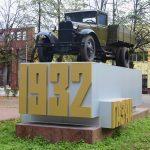 Памятник Газ полуторка в Нижнем Новгороде
