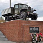 Памятник воинам автомобилистам.