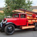 Пожарная машина ПМГ-1 на базе Газ-АА